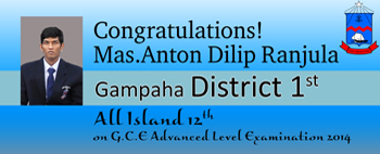 Gampaha District 1st at GCE A/L 2014